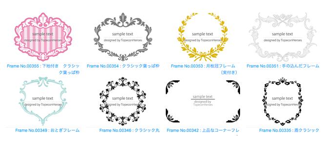 無料イラスト素材:桜柄結婚式招待状(中面)テン …