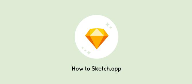初心者向け:これからSketchを使いたい人へ! Sketchの使い方のまとめ|Sketch Advent Calendar 2016